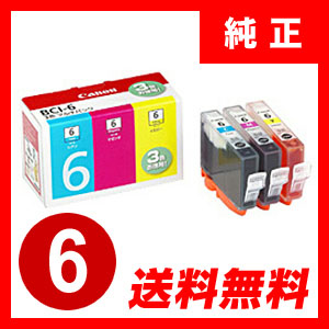 キャノン インクタンク3色パック BCI-6/3MP【返品不可】