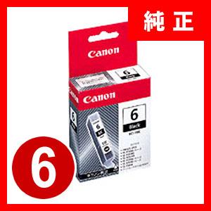 キャノン インクタンク BCI-6BK【返品不可】