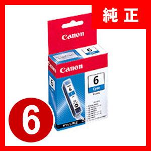 キャノン インクタンク BCI-6C【返品不可】