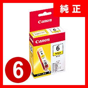 キャノン インクタンク BCI-6Y【返品不可】