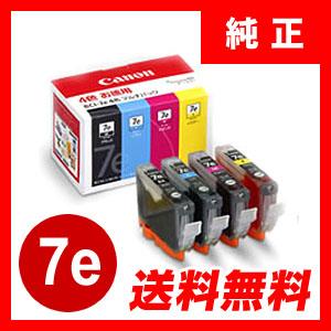 キャノン インクタンク4色パック  BCI-7e4MP