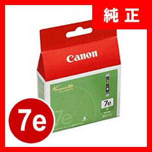 キャノン インクタンク  BCI-7eG【返品不可】