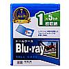ブルーレイディスクケース(1枚収納・インデックスカード付き)