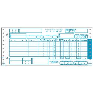 チェーンストア統一伝票(1000セット)