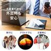 モバイルバッテリー(20000mAh)