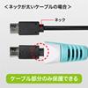 ケーブル保護カバー(ライトニングケーブル・ライトブルー・4個入り)