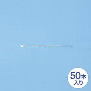 ケーブルタイ(長さ120mm・50本入り)