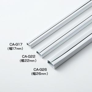 CA-G17