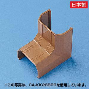 ケーブルカバー(幅17mm・入角・ブラウン)