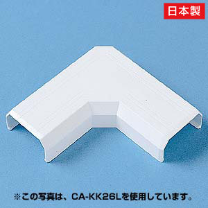 ケーブルカバー(幅17mm・L型・ホワイト)