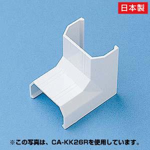 ケーブルカバー(幅22mm・入角・ホワイト)