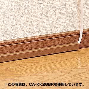 ケーブルカバー(幅22mm・1m・角型、ホワイト)