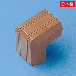 ケーブルカバー(幅26mm・出角・ブラウン)