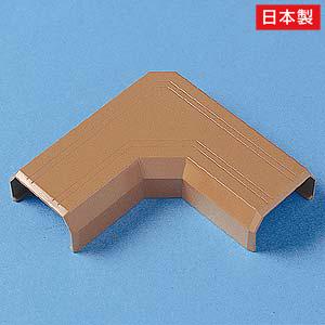 ケーブルカバー(幅26mm・L型・ブラウン)