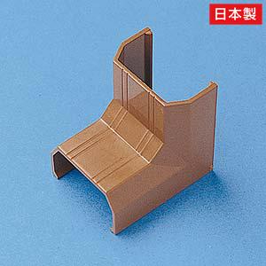 ケーブルカバー(幅26mm・入角・ブラウン)