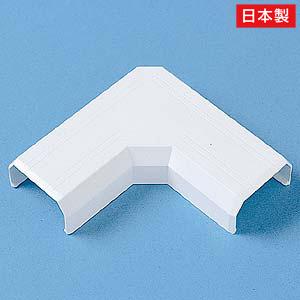 ケーブルカバー(幅26mm・L型・ホワイト)