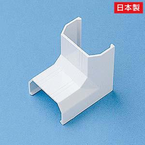 ケーブルカバー(幅26mm・入角・ホワイト)