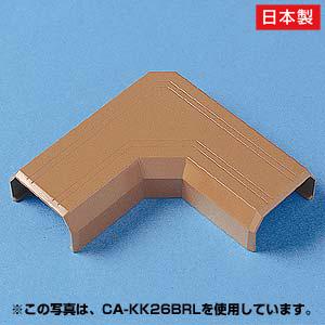 ケーブルカバー(幅33mm・L型・ブラウン)