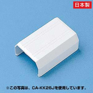 ケーブルカバー(幅33mm・直線・ブラウン)