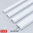 CA-KK33N