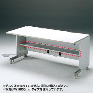 中棚(W800用)