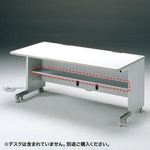中棚(W1600用)