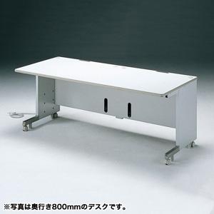 CAIデスク(W1800×D700mm)