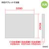 iPad・タブレット収納キャビネット(10台収納・ホワイト)