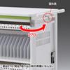 タブレット収納保管庫(12.9インチ対応・44台収納・前扉仕様・ホワイト)