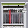 タブレット収納保管庫(12.9インチ対応・標準22台収納・前扉仕様・ホワイト)