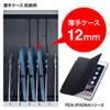 iPad・タブレット保管庫 (32台収納・充電・同期)