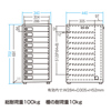 タブレットPC10台個別収納保管庫