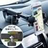 スマートフォン用車載ホルダー(4.5~6インチ対応・オンダッシュタイプ)