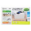 ケーブル&タップ収納ボックス(Sサイズ・ホワイト)