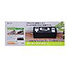 ケーブル&タップ収納ボックス(Lサイズ・ブラック)