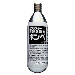 エアーダスター(不燃タイプ・取替えボンベ式・65ml)