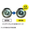 ブルーレイレンズクリーナー(湿式・5.1chスピーカーチェック機能付き)
