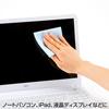 液晶クリーナー(Mサイズ・ブルー)