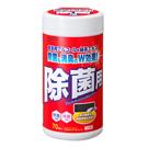 除菌ウェットティッシュ(70枚入り)