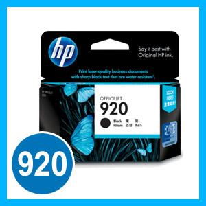 HP CD971AA HP920インクカートリッジ 黒【返品不可】