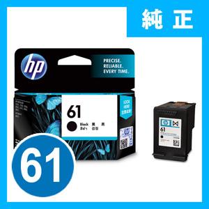 HP プリントカートリッジ HP61(ブラック)【返品不可】