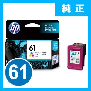 HP プリントカートリッジ HP61(カラー)【返品不可】