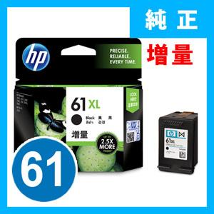 HP プリントカートリッジ HP61(ブラック・増量タイプ)【返品不可】