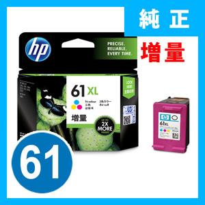 HP プリントカートリッジ HP61(カラー・増量タイプ)【返品不可】
