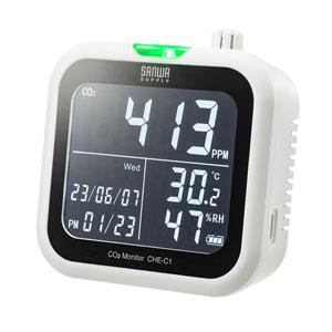 CO2二酸化炭素測定器(温度・湿度計付き)