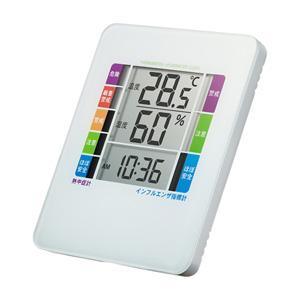 デジタル温湿度計(熱中症&インフルエンザ表示付き・警告ブザー設定機能付き)