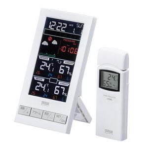 ワイヤレス温湿度計(受信機1台+送信機1台)