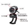 フルHD対応 WEBカメラ(1080p対応・ブラック)