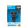 WEBカメラ(フルHD・高画質・200万画素・ブラック)