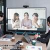 WEB会議カメラ (超広角150度ワイドレンズ・100万画素・ブラック)